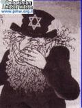 Dehumanizing jews