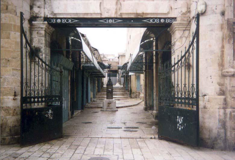Jerusalem gates