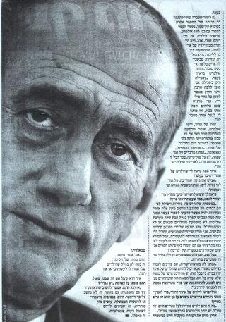 Olmert dead man walking