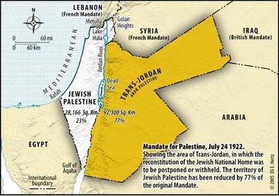 IsraelMapReduction1922-mandate_for_palestine