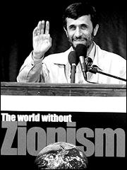 Ahmadinjad bw world wout zionism