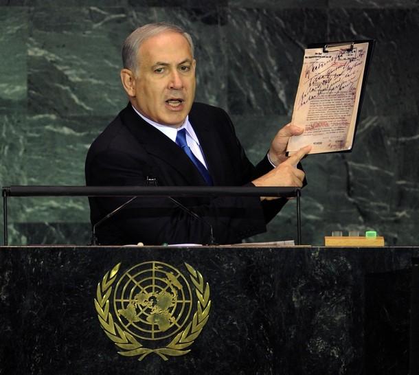 Bibi at the un 092409