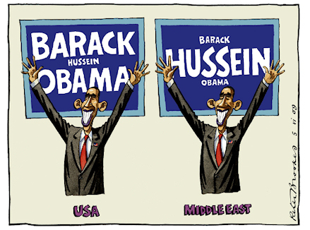 BHO USA v middle east