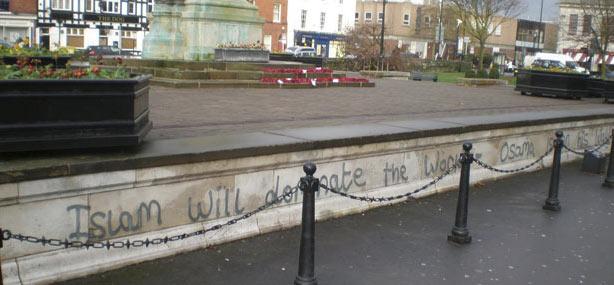 Burton uk long view grafitti islam