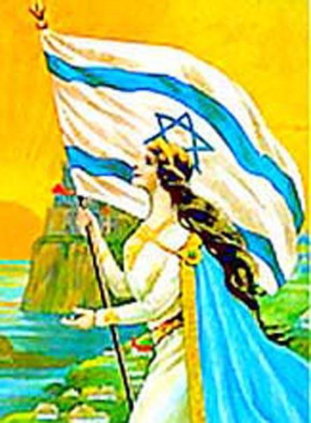 Gd bless israel half