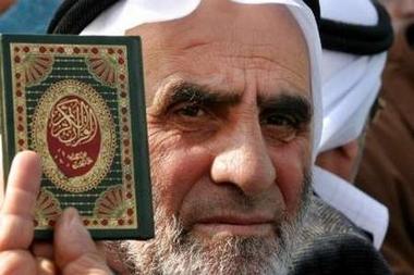 Koran telaviv