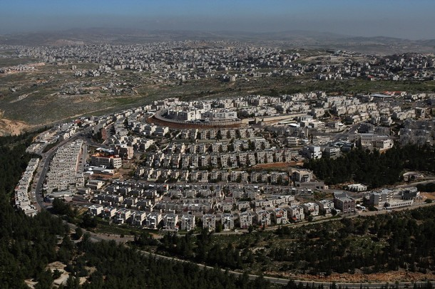 RAMAT SHLOMO NEIGHBORHOOD