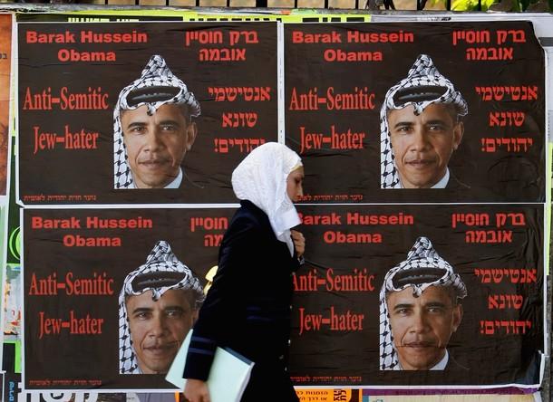 Jerusalem posters 4