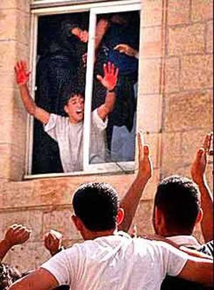Ramallah lynching blood hands