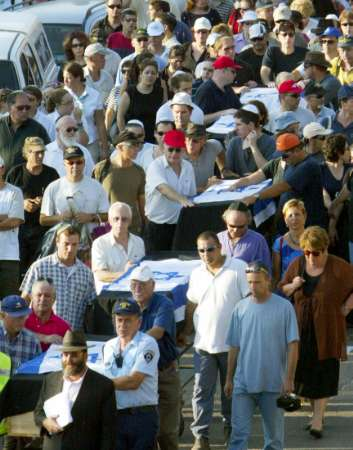 Almog family funeral