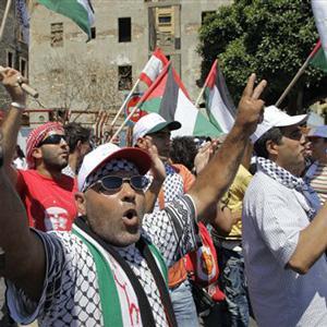 AP-PalestinianRefugees29Jun