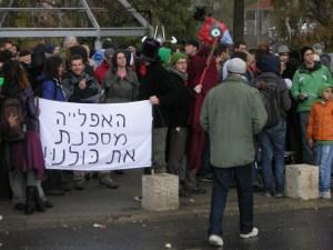 Discrimination protest sheik jarah