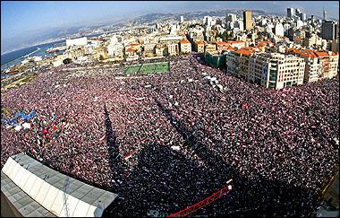 Hezbollah rally beirut