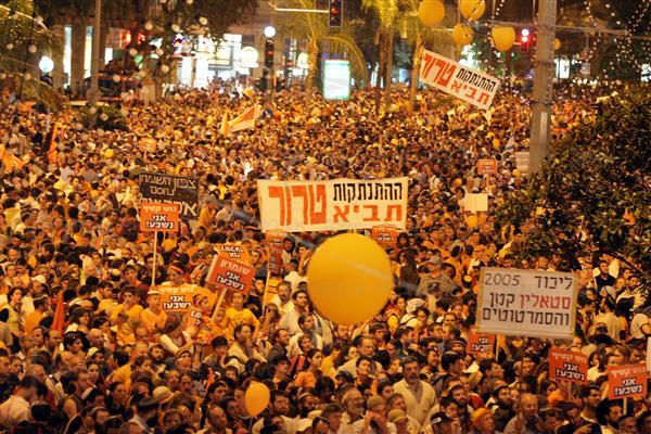 Anti-disengagement protest large