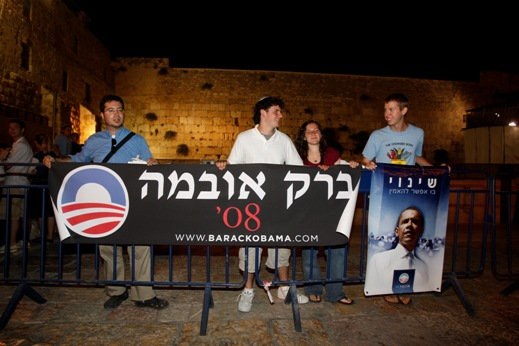 Campaigns at the kotel
