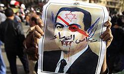 Anti mubarack sign protests 013011