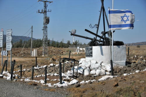 Golan Israeli mem to fall soldiers YK war