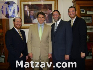Governor-of-texas-with-agudah3