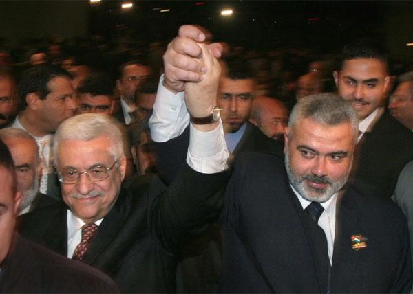 Abu Mazen and Haniyeh victory 040511 (1)