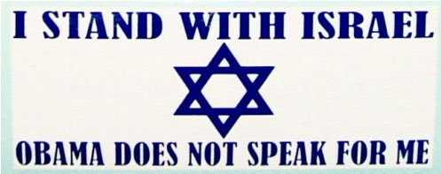 I stand w israel