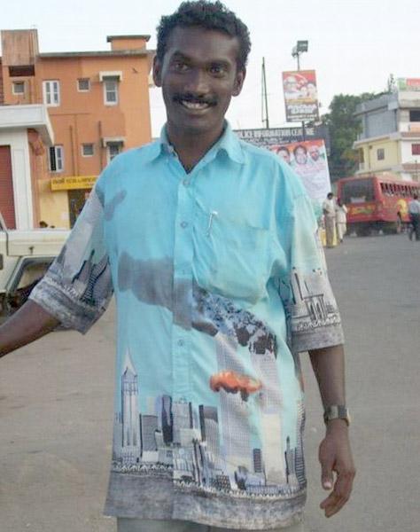 9-11-shirt