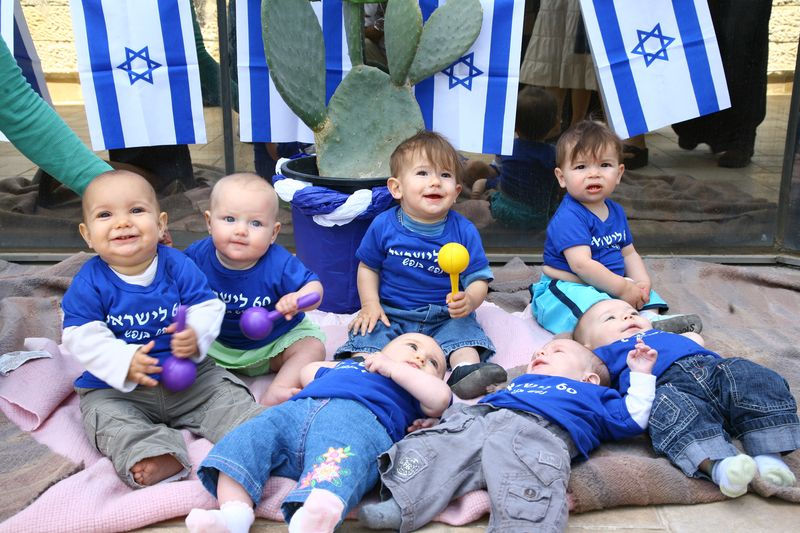 Aliyah babies