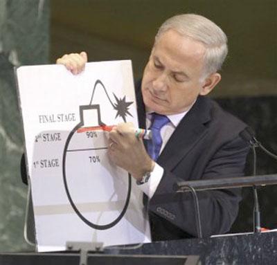 Bibi w bomb