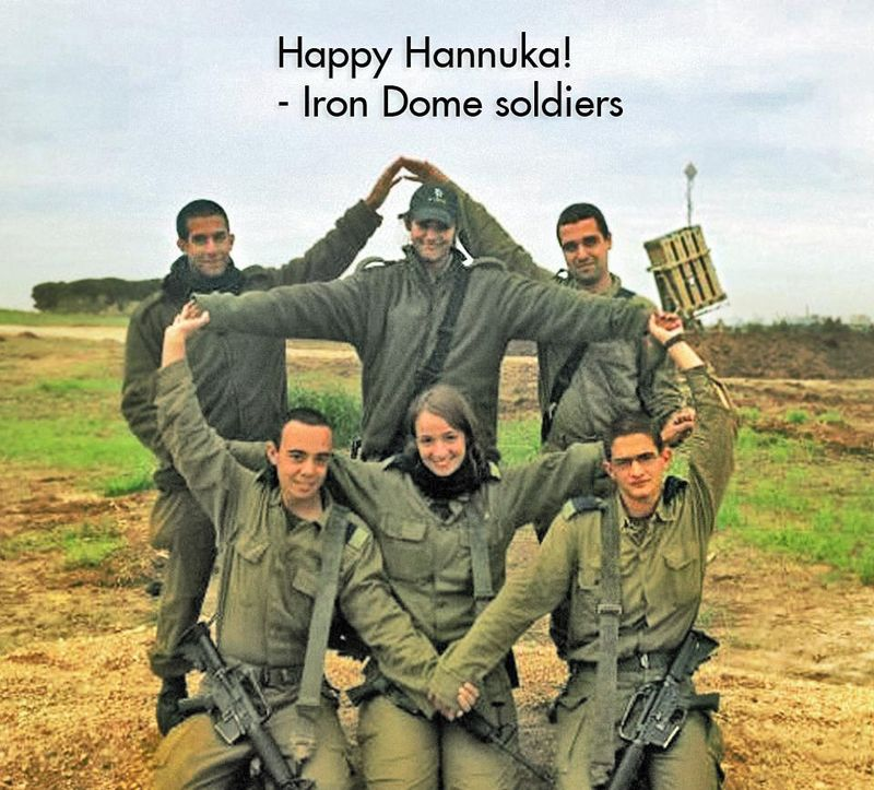 Chanukah iron dome 2012
