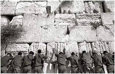 Idf hold the wall by dinu mendrea
