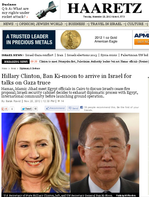 Haaretz clinton moon to israel 112012