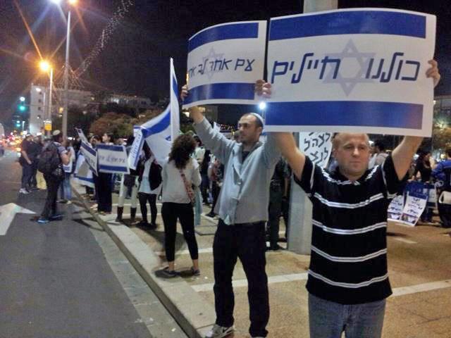Let israel win demo in TA