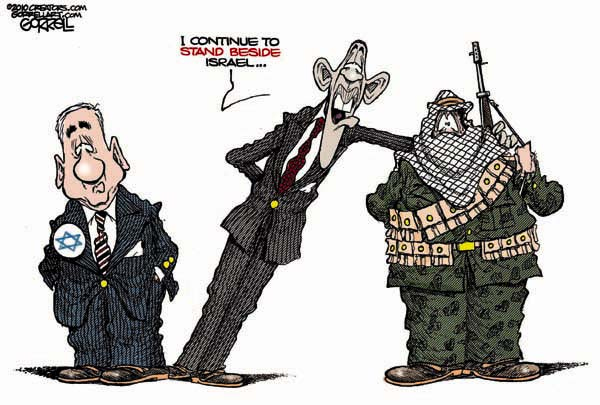 BHO I continue to stand beside Israel