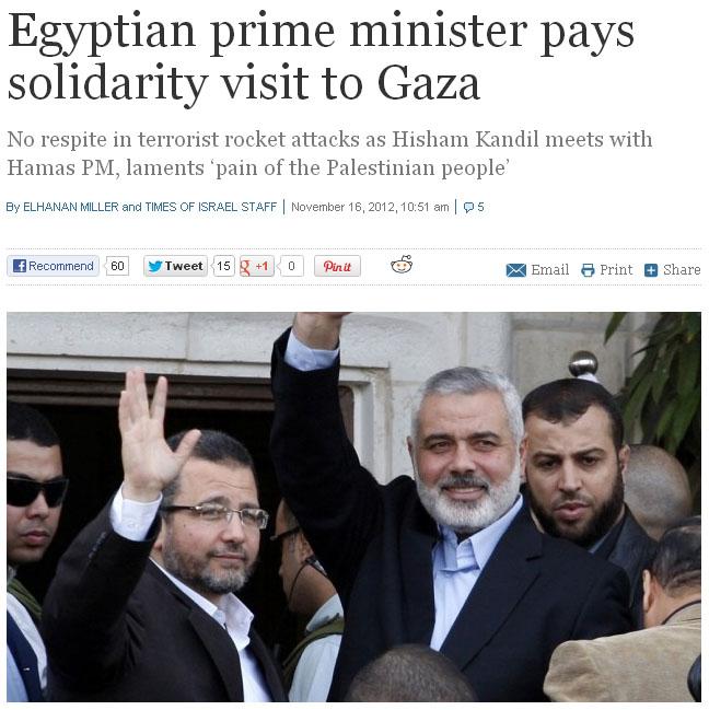 Haniyeh w egypt PM kandil 112012