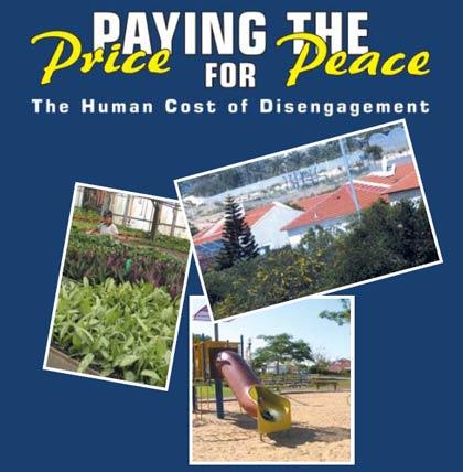 Disengagement the human cost mfa