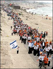 Settler protest on gaza beach