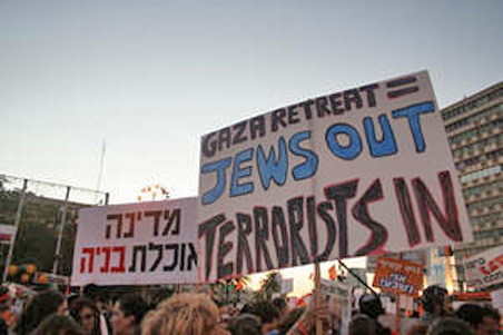 Jews out terrorists in