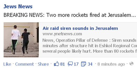 Rockets fired at j lem 112012