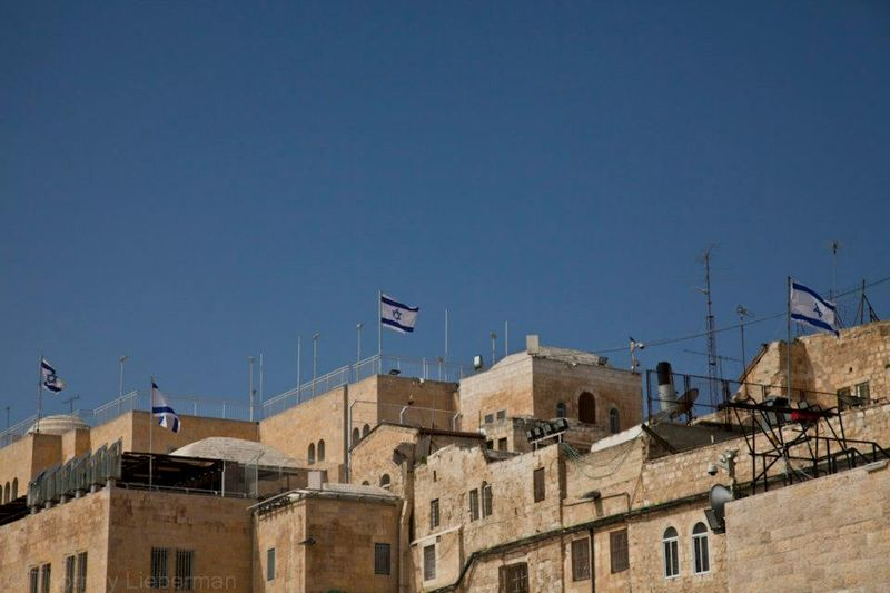 Jerusalem buildings w flags