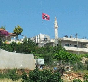 Nazi-Flag-Beit-Omar-465x620