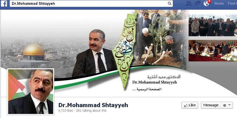 Fb pg Mohammad Shtayyeh