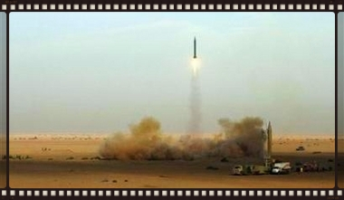 Iranian missiles test fired 110206