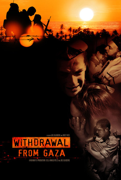 Withdrawal_from_gaza_poster