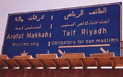 Apartheid_road_sign