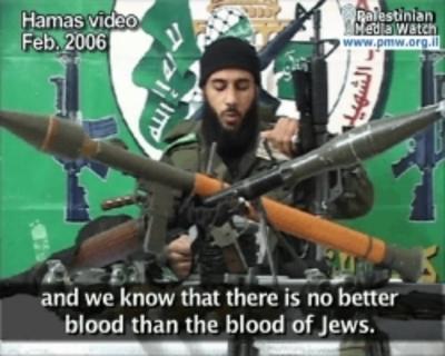 No_better_blood