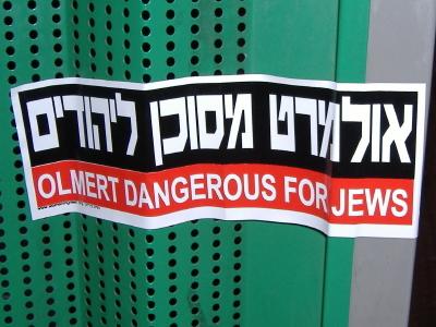 Olmert_dangerous_for_jews