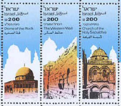 Religious_diversity_stamp_cropped