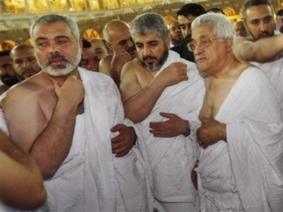 Pal_leaders_in_mecca_mosque