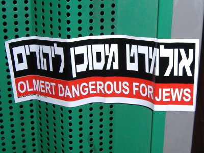 Olmert_dangerous_for_jews_2