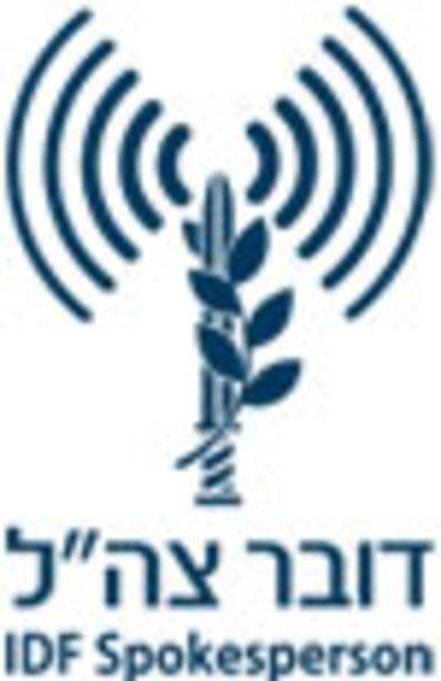 Idf_spokesperson_logo