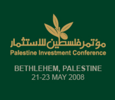 Us_conf_logo_bethlehem_palestine